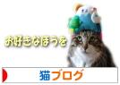 peko-banner01.jpg