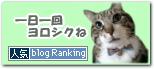 peko-banner02.jpg